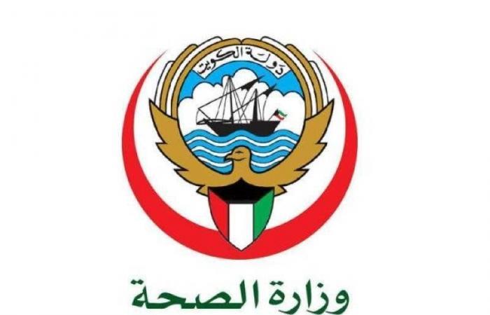 الكويت: ٥ وفيات و703 إصابات جديدة بكورونا