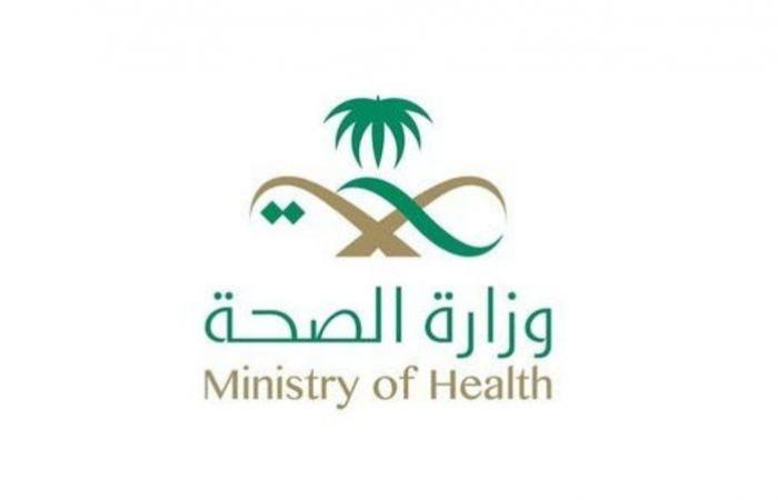 """""""الصحة"""" تعلن رفع الطاقة الاستيعابية للمختبر الإقليمي في عسير"""
