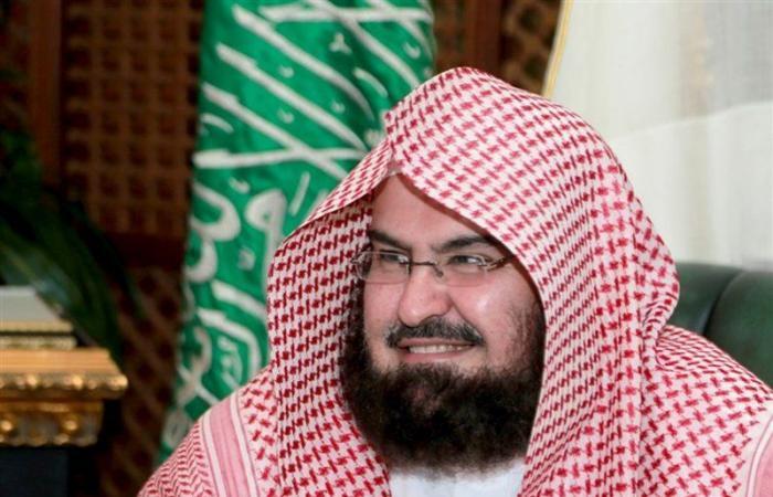 المجلس الاستشاري بشؤون الحرمين يناقش استعداد الرئاسة لحج 1441هـ