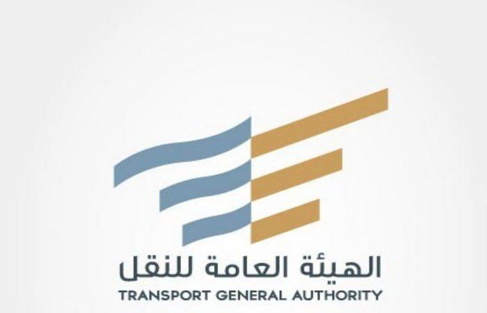 """""""النقل"""" تبدأ صرف مخصصات دعم الأفراد العاملين في أنشطة نقل الركاب"""