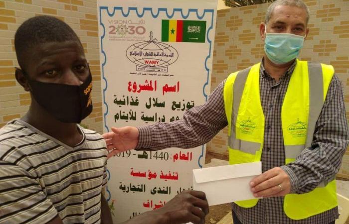 """""""الندوة العالمية"""" توزع السلال الغذائية على الأيتام في السنغال"""