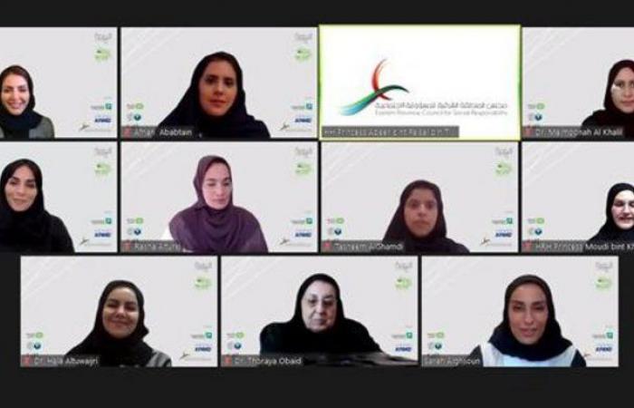"""""""الحوارات الوطنية"""" تسلِّط الضوء على أولويات المرأة السعودية وتمكينها اقتصاديًّا"""