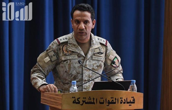 """""""التحالف"""": إطلاق الميليشيا الحوثية صاروخًا باليستيًّا استهدف مدنيين بـ""""مأرب اليمنية"""""""
