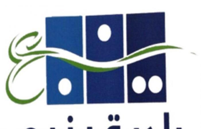 بلدية ينبع تغلق مشغلاً نسائيًّا ومنشأة لعدم تطبيق الإجراءات الاحترازية والوقائية