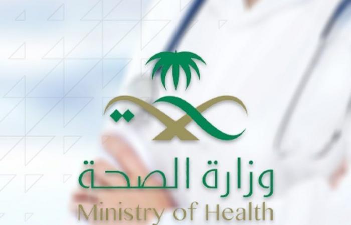 """""""الصحة"""" تعلن تسجيل 3159 إصابة جديدة بـ""""كورونا"""" .. والإجمالي يرتفع إلى 226486"""