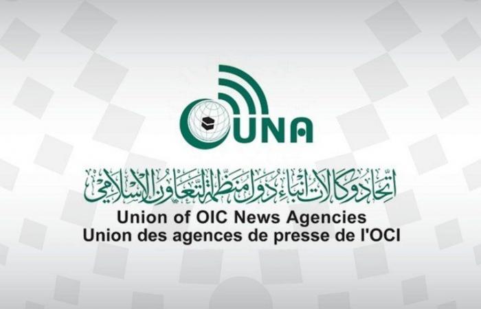 """""""يونا"""" يطلق منتدى إعلاميًّا حول مستقبل التعاون الإسلامي ما بعد الجائحة"""