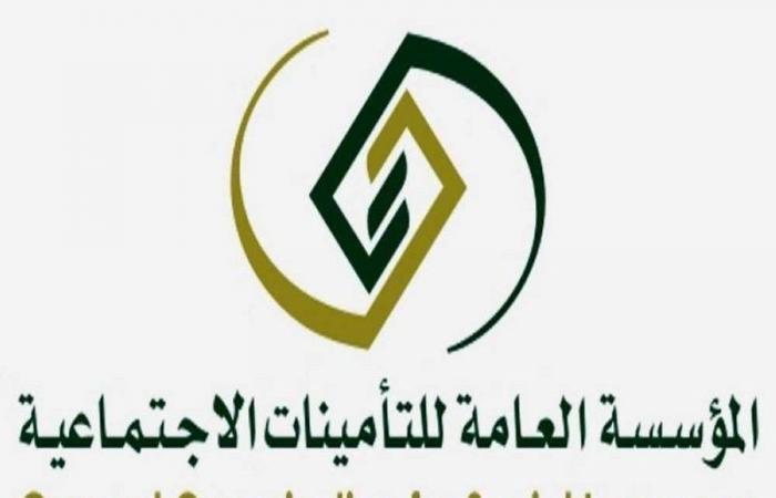 """""""التأمينات"""": استمرار دعم العاملين السعوديين بالقطاع الخاص حتى أغسطس"""