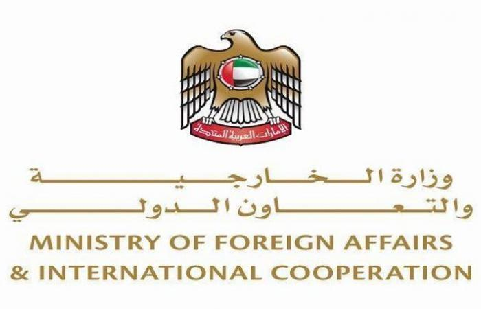 الإمارات: محاولة الحوثيين استهداف المملكة تقويض لأمن واستقرار المنطقة