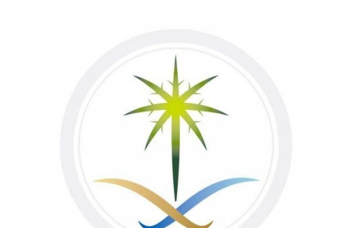 """""""الأرصاد"""": نشاط للرياح وأتربة مثارة على عددٍ من محافظات مكة"""
