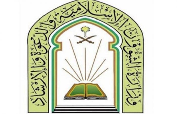 """""""الشؤون الإسلامية"""" تنفذ ورشة عمل حول لائحة الموارد البشرية الجديدة"""
