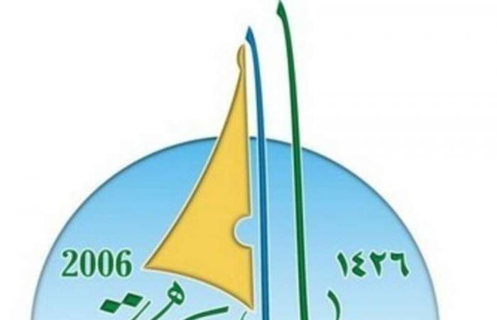 جامعة جازان تحتضن 808 طلاب من 33 دولة في عدة تخصصات