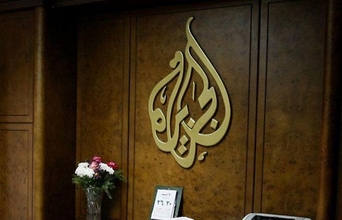 """بعد التحقيق مع الصحفيين.. السلطات الماليزية تداهم مكتب """"الجزيرة"""" في كوالالمبور"""