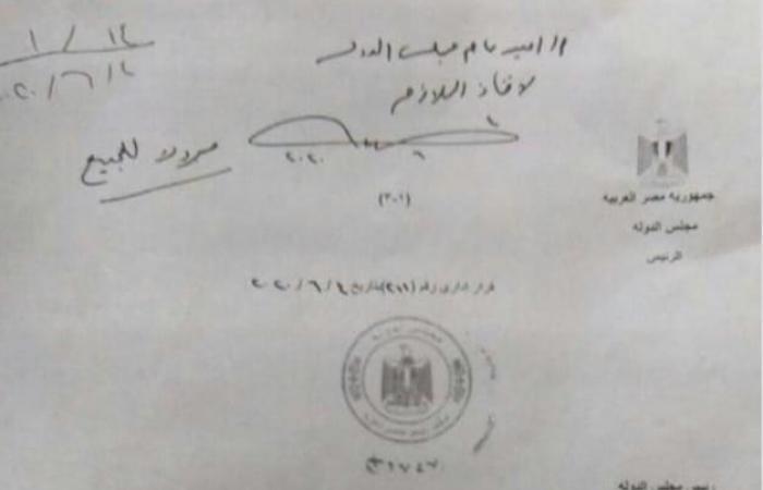 القبض على منتحل صفة مستشار أوهم 33 شابًا بتعيينهم بمجلس الدولة