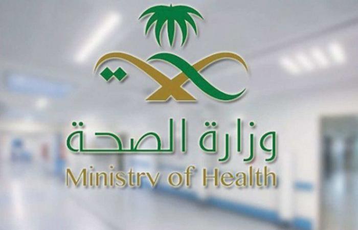 """دعت لاتباع إرشادات الوقاية.. """"الصحة"""" تعلن عن تسجيل 1469 حالة مؤكدة و1492 حالة تعافٍ جديدة"""