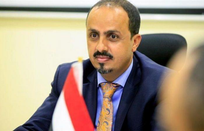 """""""الأرياني"""" يدين جريمة إعدام الحوثي لأحد الأسرى والتمثيل بجثته"""