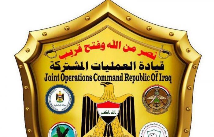 قيادة العمليات المشتركة العراقية: على تركيا حل مشكلاتها بعيداً عن أراضينا