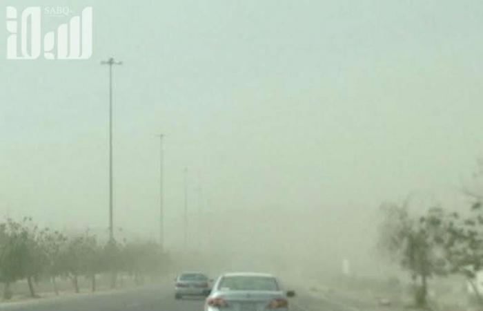 """تنبيه لـ """"الأرصاد"""": رياح وأتربة مثارة على عددٍ من محافظات منطقة مكة المكرّمة"""