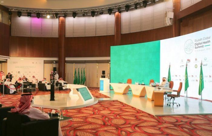 """""""إعلان الرياض"""" لقمة الصحة الرقمية يحدّد خطة عملية لمواجهة الأوبئة"""