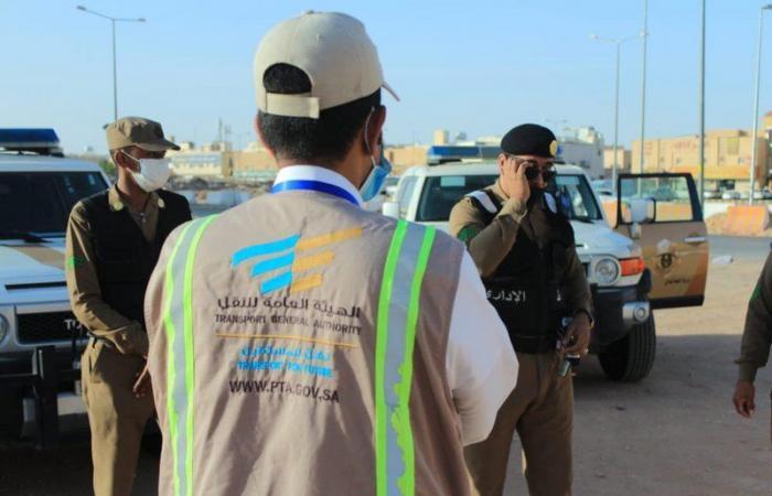 """""""موارد الرياض"""" تضبط 19 وافداً من مخالفي نظام الإقامة"""