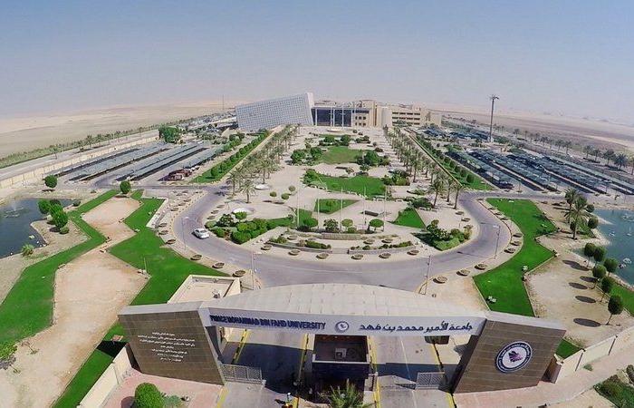 """جامعة الأمير محمد بن فهد تشارك في قمة الدراسات المستقبلية بـ""""اليونسكو"""""""