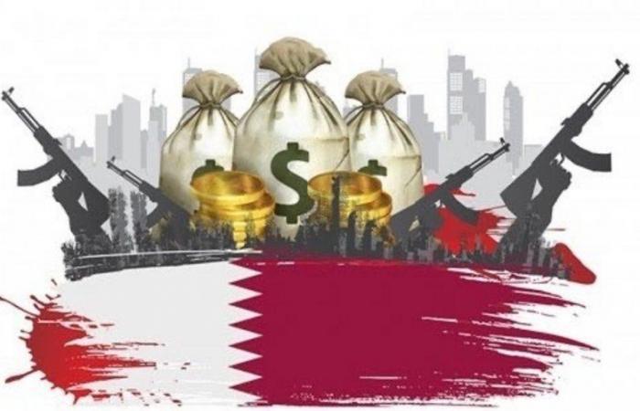 """منزل """"الزرقاوي"""" وجوازات هاربين وفدية.. أوراق من ملف إرهاب قطر الأسود"""