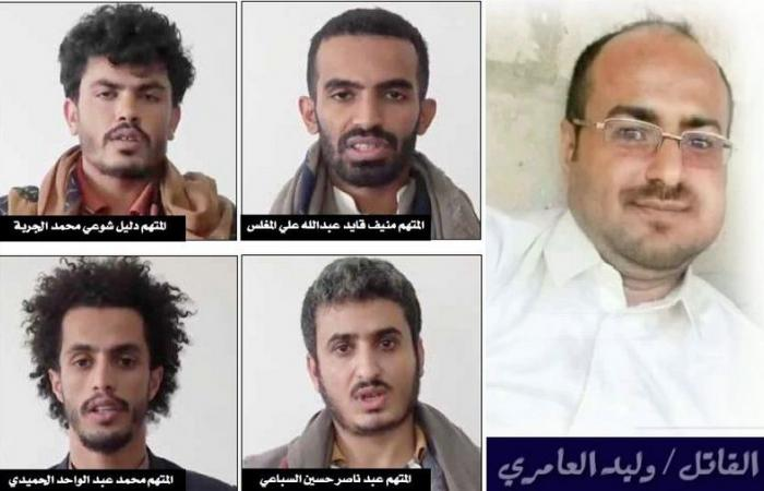 """فيديو """"الأغبري"""" الذي هز اليمن.. كشف """"ابتزاز نساء"""" فعذبوه حتى الموت"""