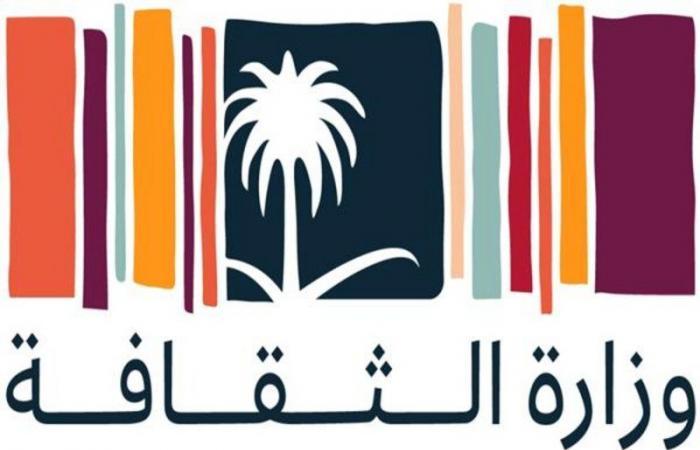 """وزارة الثقافة تؤسّس متحف """"البحر الأحمر"""" في مبنى """"البنط"""" بجدة التاريخية"""