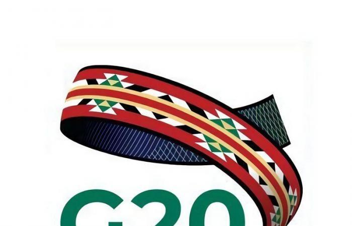 برئاسة المملكة.. وزراء التجارة والاستثمار في مجموعة العشرين يجتمعون غداً