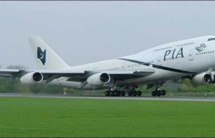 """اعتباراً من يوم غد.. """"الباكستانية"""" تبدأ عمليات الطيران إلى السعودية"""