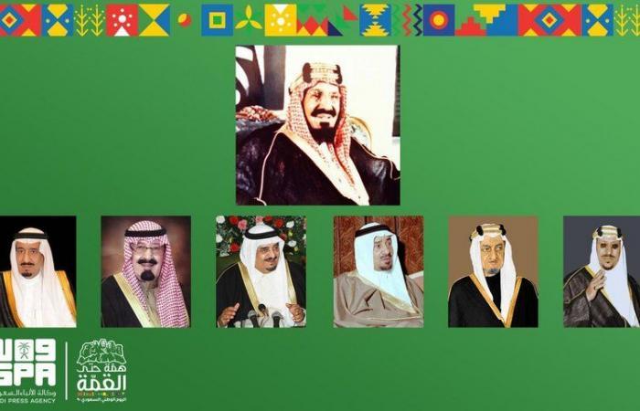 """رحلة 90 عامًا من العطاء تحت راية التوحيد.. السعودية """"إنجازات سُجلت بمداد من ذهب"""""""