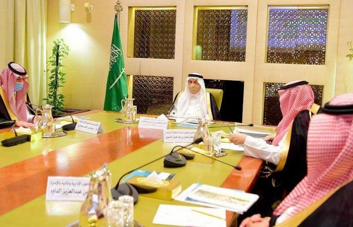 أمير منطقة الرياض يطلع على دراسة لمعهد الإدارة حول نهج البيانات المفتوحة