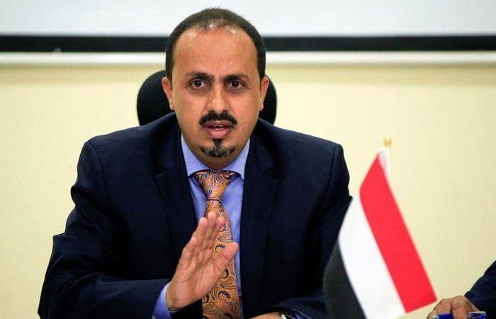 """""""الإرياني"""": إعلان طهران وضع تقنيات الصواريخ بيد الحوثي اعتراف صريح بدعمهم للتخريب"""