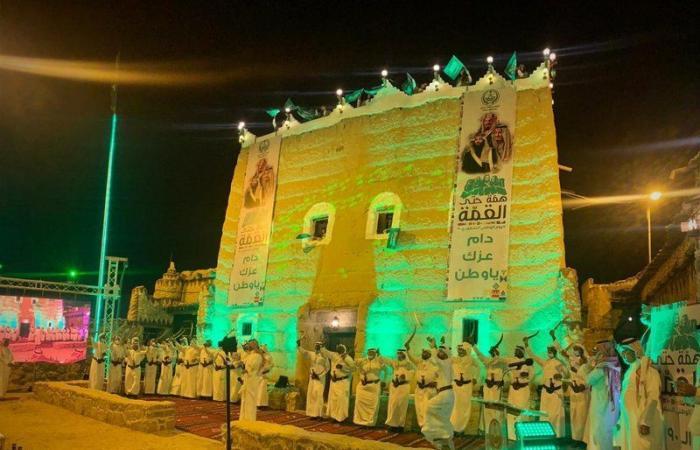 محافظ بيشة يشهد فعاليات الاحتفال باليوم الوطني للمملكة الـ 90