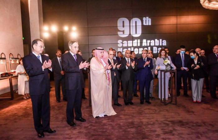 """""""الوطني 90"""" في الصين.. كيف كان احتفال سفارة السعودية وقنصليتها هناك؟"""
