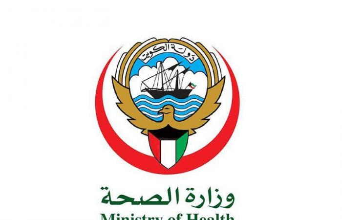 الكويت: 3 حالات وفاة و590 إصابة جديدة بكورونا