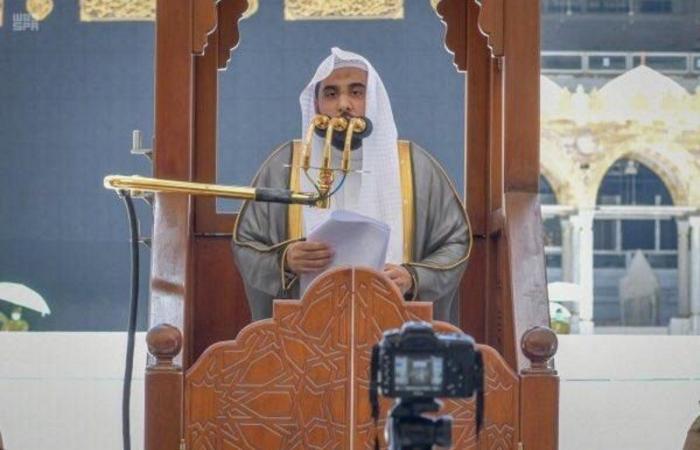 خطيب الحرم المكي: من أعظم النعم توحيد هذه البلاد.. ويد الله مع الجماعة