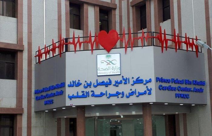 مركز القلب بأبها يجري 833 قسطرة قلبية و29 عملية جراحية