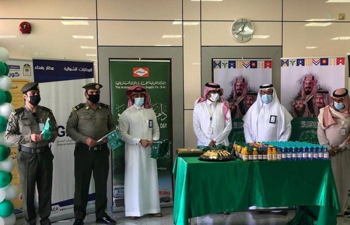 مطار رفحاء يحتفل بالمسافرين في يوم الوطن الـ 90