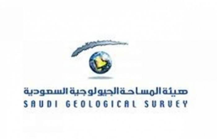 """""""المساحة الجيولوجية"""": 281 مليار ريال نمو إسهام قطاع التعدين في الناتج المحلي في 2035"""