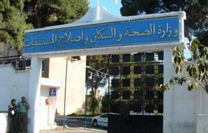الجزائر تعلن عن تسجيل 1110 حالات إصابة مستوردة بالملاريا