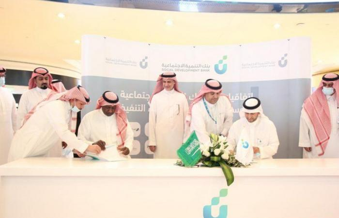 """أصدقاء """"ماجد عبد الله"""" توقع اتفاقية شراكة مع بنك التنمية الاجتماعية"""