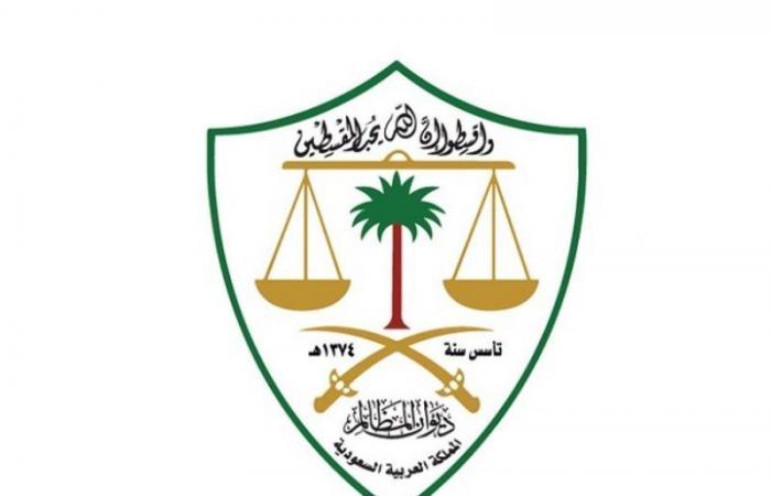 """""""القضاء الإداري"""" يُعيد تشكيل الدوائر القضائية بمحاكم ديوان المظالم"""