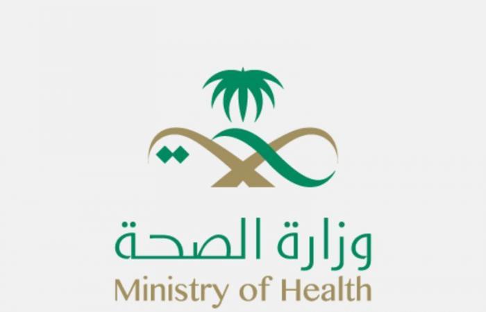 """تقرير """"الصحة"""" اليومي.. انخفاض عدد الحالات النشطة والحرجة يتواصل"""