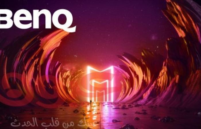 بينكيو تطلق شاشات الألعاب من سلسلة MOBIUZ  من طراز EX2710 وEX2510 في دولة الإمارات