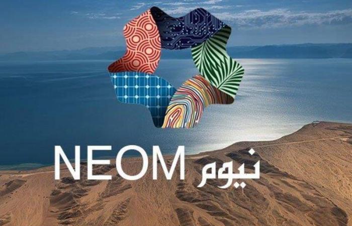 """رسمياً..""""نيوم"""" تباشر أعمالها من مقرها الرئيس الجديد شمال غرب المملكة"""