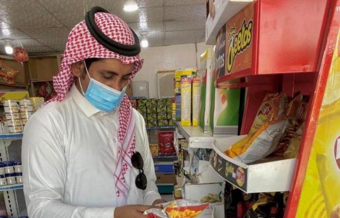 أمانة عسير تغلق 138 منشأة مخالفة خلال أسبوع