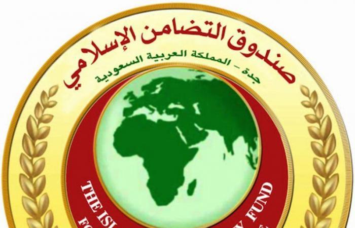 """""""التعاون الإسلامي"""" تقدم منحة صندوق التضامن الإسلامي إلى غامبيا لمواجهة كورونا"""