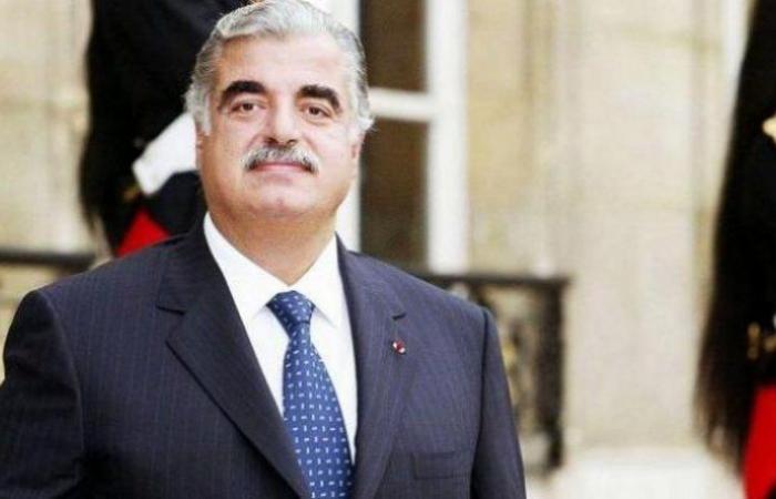 المحكمة الدولية: 4 نوفمبر موعد الجلسة التمهيدية الثالثة في قضية المتهم باغتيال الحريري