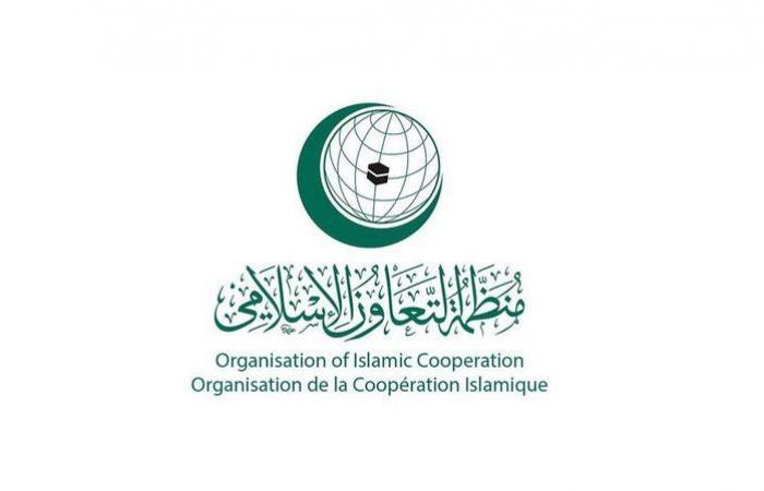 """""""التعاون الإسلامي"""" تبدي قلقها لتدهور الظروف الصحية للمعتقلين الفلسطينيين"""
