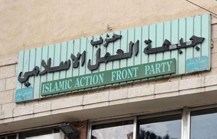 العمل الإسلامي الاردني : اتفاق التطبيع السوداني مع الاحتلال وصمة عار وخيانة لفلسطين